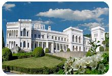 Дворец Евпатория